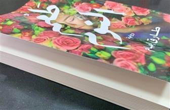 """مناقشة رواية """"طعم النوم"""" لطارق إمام بمكتبة القاهرة.. غدا"""