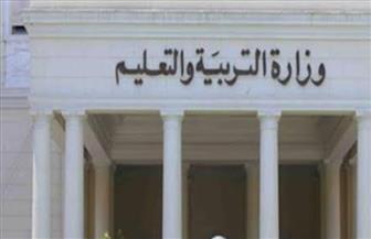 """""""التعليم"""": إعفاء أبناء العاملين المحالين للمعاش أو المتوفين من المصروفات"""