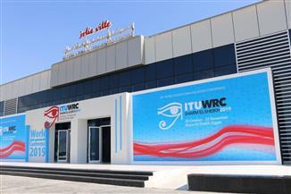 مصر تستضيف فعاليات المؤتمر الدولي للاتصالات الراديوية WRC بشرم الشيخ