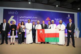 محافظة قنا تفوز بجائزة التفوق من أكاديمية البحث العلمي |صور