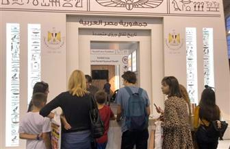 مصر تسلم سجل ضيف الشرف لمعرض بلجراد الدولي للكتاب إلى رومانيا