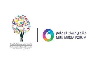 """""""مسك للإعلام"""" يكشف انخفاض نسبة الإنفاق الإعلاني بنسبة 50% بعد موجة الربيع العربي"""