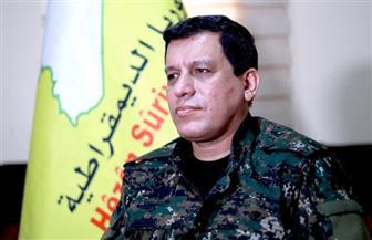 """قائد قوات سوريا الديمقراطية يتحدث عن """"عملية تاريخية ناجحة"""" بالاشتراك مع واشنطن"""