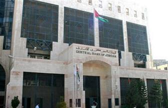 13 % تراجعا في الاستثمار الأجنبي المباشر بالأردن