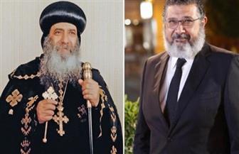 """الكنيسة تعلن موعد عرض مسلسل """"البابا شنودة"""""""