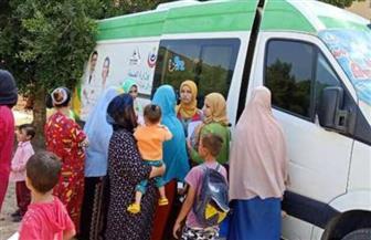 """""""صحة المنيا"""" تنظم قافلة طبية بقرية دلجا بمركز ديرمواس.. غدا"""