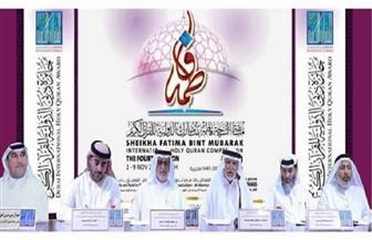 """""""دبي الدولية للقرآن"""" تنهي استعداداتها لمسابقة """"الشيخة فاطمة"""" للإناث"""