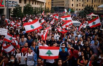 تواصل المظاهرات فى لبنان مع استمرار إغلاق المصارف |صور