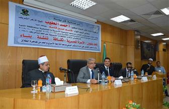 محافظ المنيا يشهد اللقاء الجماهيري لمركز الأزهر العالمي للفتوى الإلكترونية