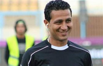 سمير جمال ضمن طاقم تحكيم أسفي المغربي والترجي التونسي بالبطولة العربية
