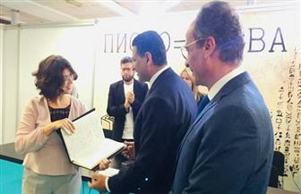 سفير مصر في صربيا يلقي الكلمة الختامية لمعرض بلجراد الدولي للكتاب