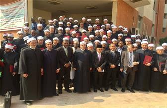 تخريج دفعة جديدة من الأئمة الوافدين بالأزهر.. ورئيس الأكاديمية: مصر بحضارتها وأزهرها محط الآمال | صور