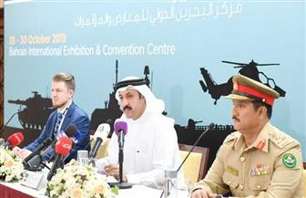 """غدا.. افتتاح معرض ومؤتمر البحرين الدولي للدفاع """"بايدك 2019""""   صور"""