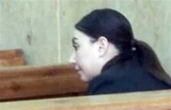 اليوم.. محاكمة المطربة بوسي بتهمة التهرب الضريبي