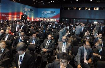 50 وزيرا و3500 خبير و1000 ورقة عمل في مؤتمر الاتصالات الراديوية بشرم الشيخ | صور