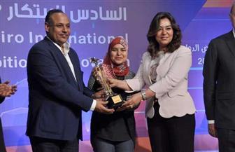 محافظة الجيزة تحصد جائزة عاصمة مصر للابتكار 2019