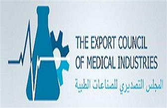 8 ملايين جنيه تعاقدات اليوم الأول في المعرض الطبي المصري لأفريقيا