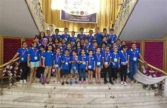 مصر تشارك في بطولة العالم للرياضات الذهنية بـ 31 طفلا وطفلة | صور