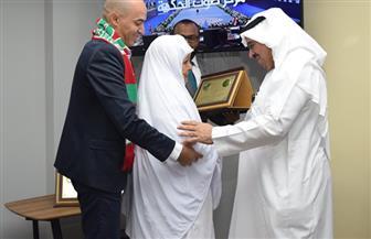 """التعاون الإسلامي تكرم الفائزين بجائزة """"سماحة دين"""" للفيلم القصير"""