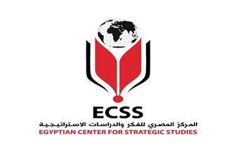 """""""المصري للدراسات الإستراتيجية"""" يناقش مستقبل التنظيمات الإرهابية بعد البغدادي.. الأحد"""