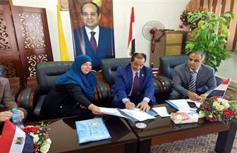 جامعة العريش توقع بروتوكول تعاون مع جهاز المشروعات الصغيرة | صور