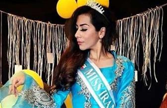 محتجزة بالفلبين.. ملكة جمال إيرانية تتسبب فى أزمة بين البلدين