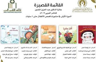 إعلان القائمة القصيرة لجائزة «عبدالعزيز المنصور» في دورتها الأولى| صور
