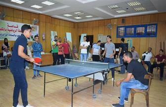 ختام بطولة تنس الطاولة بجامعة سوهاج| صور