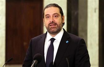سعد الحريري يعلن استقالته من رئاسة وزراء لبنان | فيديو