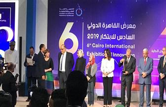 6 ملايين جنيه منح وجوائز الفائزين في  معرض القاهرة الدولي للابتكار