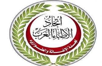 اتحاد الأطباء العرب يعلن تدشين مشروع «دفء 6» لإغاثة اللاجئين