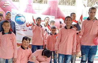 """""""مستقبل وطن"""" ينظم رحلة ترفيهية للأطفال الأيتام والمعاقين فى المنيا  صور"""
