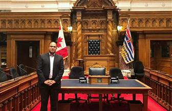 سفير مصر بكندا يزور مقاطعة بريتيش كولومبيا لتعزيز التعاون مع الساحل الغربي | صور