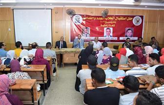 رئيس جامعة سوهاج يشهد احتفال كليتي الآثار والحقوق باستقبال الطلاب | صور