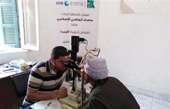 إجراء 349 عملية والكشف على 673 مريضا خلال قافلة طبية مجانية للعيون بأسيوط | صور