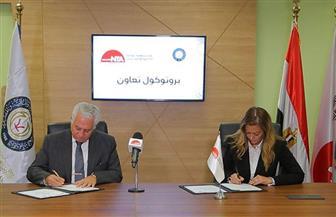 بروتوكول تعاون بين الأكاديمية الوطنية للتدريب والأكاديمية العربية للعلوم الإدارية والمالية