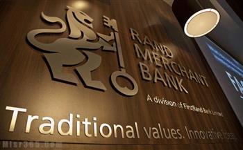 بنك الاستثمار الجنوب إفريقي: مصر فى المرتبة الأولى كأكثر الوجهات الجاذبة للاستثمار في القارة خلال 2020
