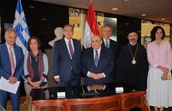 مكتبة الإسكندرية تستضيف منتدى كفافيس.. والفقي: سعداء بالتعاون بالمصري ـ اليوناني | صور