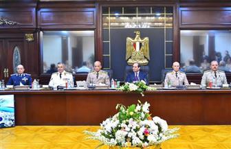 تفاصيل اجتماع الرئيس السيسي بالمجلس الأعلى للقوات المسلحة   فيديو