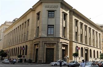 """""""المركزي"""": 859 ألف مواطن استفادوا من مبادرة الرئيس السيسي للتأمين على العمالة الحرة حتى مارس"""