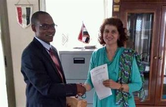 بدء تنفيذ مشروع الوكالة المصرية للشراكة للارتقاء بعمل المفوضية الوطنية لحقوق الإنسان البوروندية| صور