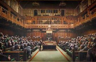"""لوحة """" قرود الشمبانزي"""" للفنان بانكسي للبيع بمليوني إسترليني"""