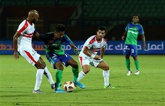 الزمالك يواجه المقاصة الليلة بكأس مصر بطموح التأهل للدور قبل النهائي