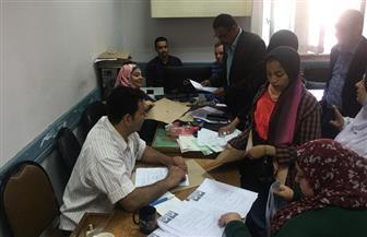 إقبال كبيرمن طلاب جامعة القاهرة للترشح للانتخابات | صور