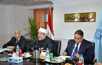 مشاركة وزير الأوقاف في المؤتمر الخامس بإذاعات القرآن الكريم | فيديو