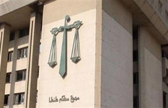 """تأجيل محاكمة 3 متهمين قتلوا شابا في كفرالزيات بسبب """"مباراة القمة"""" إلى 10 فبراير"""
