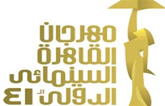 حلقة بحثية بمهرجان القاهرة عن العلاقة بين السينما والأحداث التاريخية منذ 1952