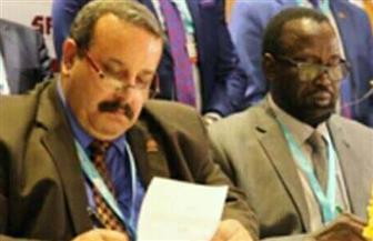 مذكرة تفاهم للتعاون في مجال النفط والغاز بين مصر وجنوب السودان