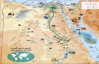 """حدوتة """"الأطلس"""" من الألف إلى الياء.. كيف قامت مصر برسم الخرائط الجغرافية؟"""