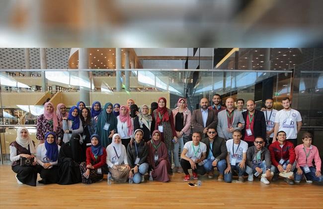 زيارة لطلاب علوم بني سويف من ذوي الاحتياجات الخاصة إلى مكتبة الإسكندرية   صور -